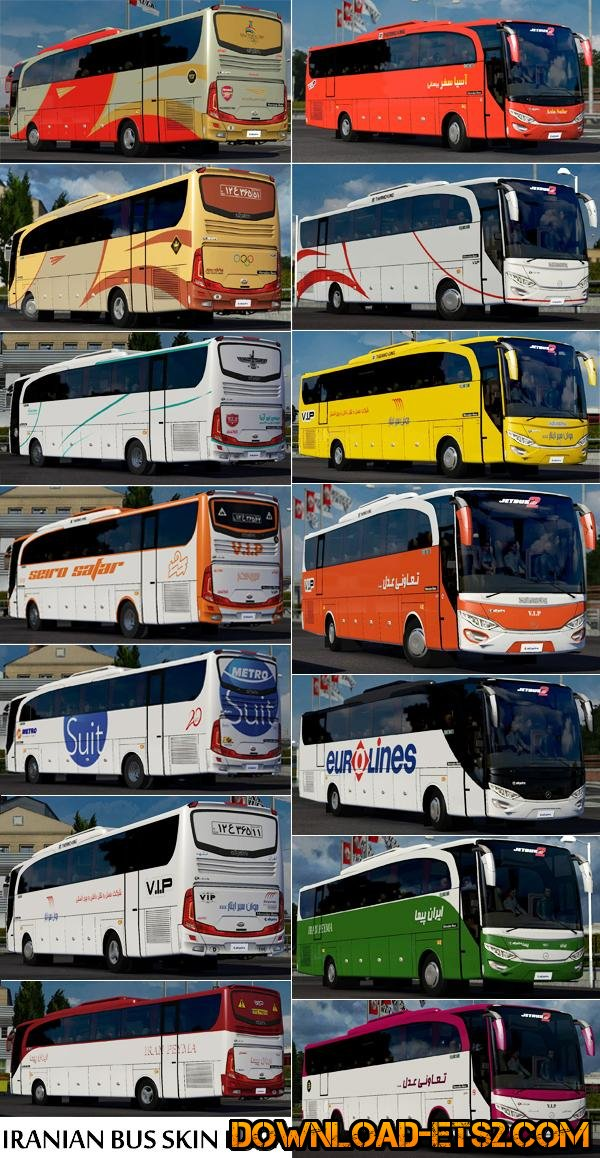 IRANIAN BUS SKIN PACK - MERCEDES BENZ ADIPUTRO by baha2r
