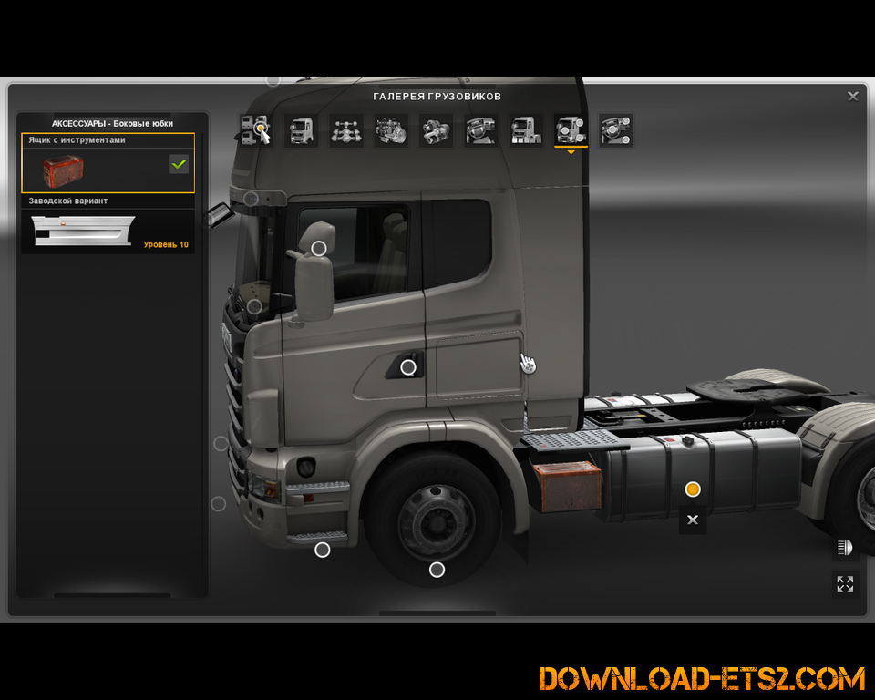 Toolbox for Scania R by _XeTeX_