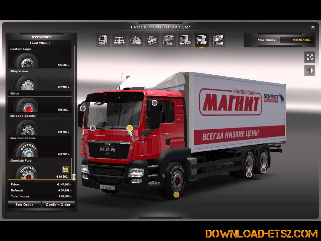 MAN TGS v2.1 for ETS2