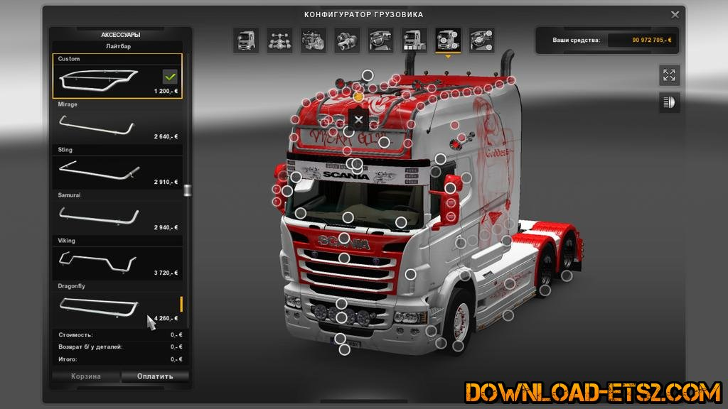 MEGA STORE TUNING  FOR SCANIA R STREAMLINE RJL V1.5