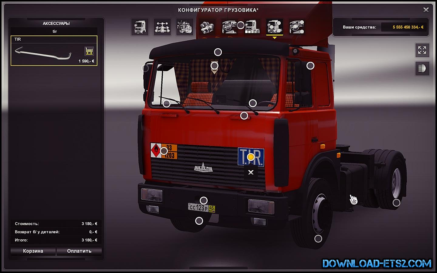MAZ 5432-6422 v5.0.1 for ETS2