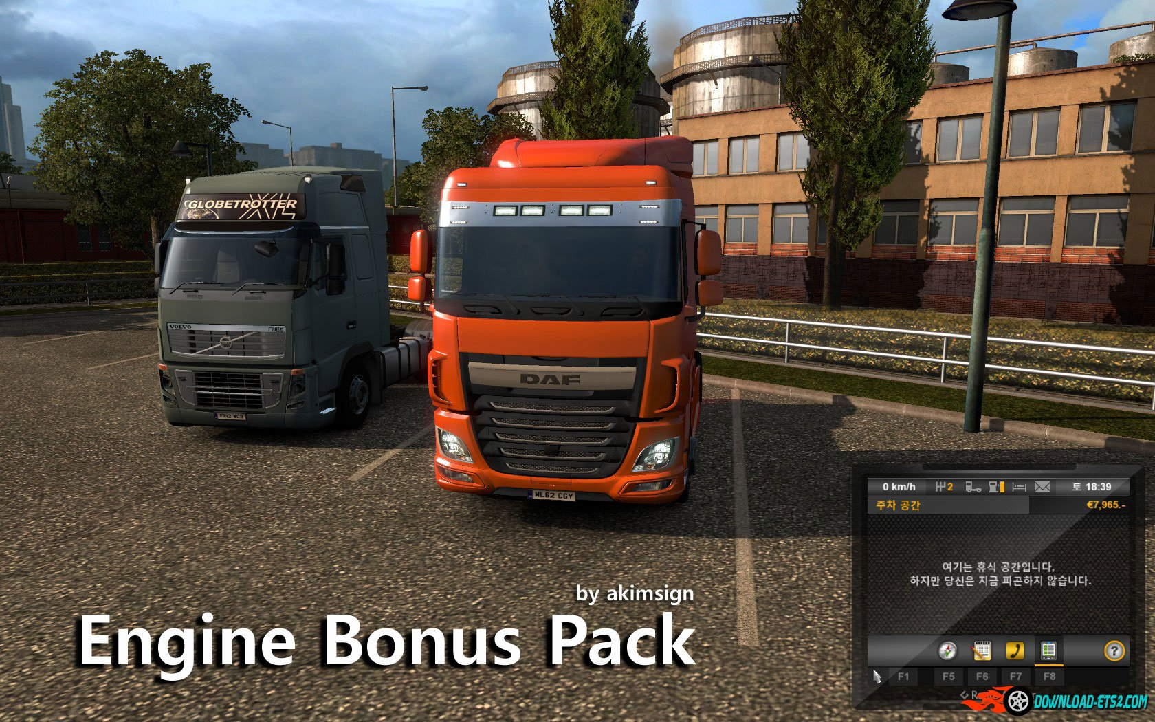 Engine Bonus pack v 2.2 by akimsign