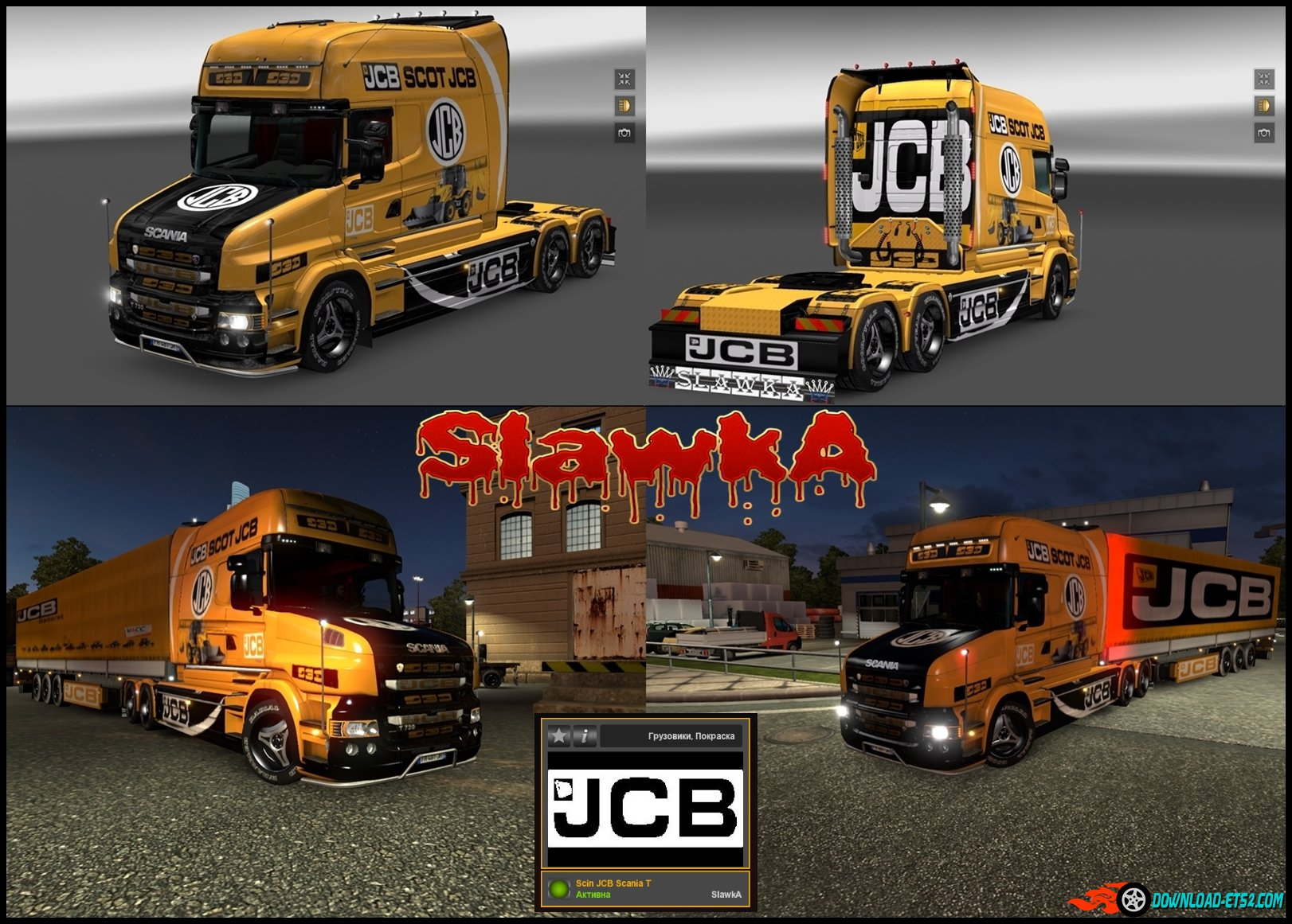 "Skin ""JCB"" for Scania T RJL Longline."