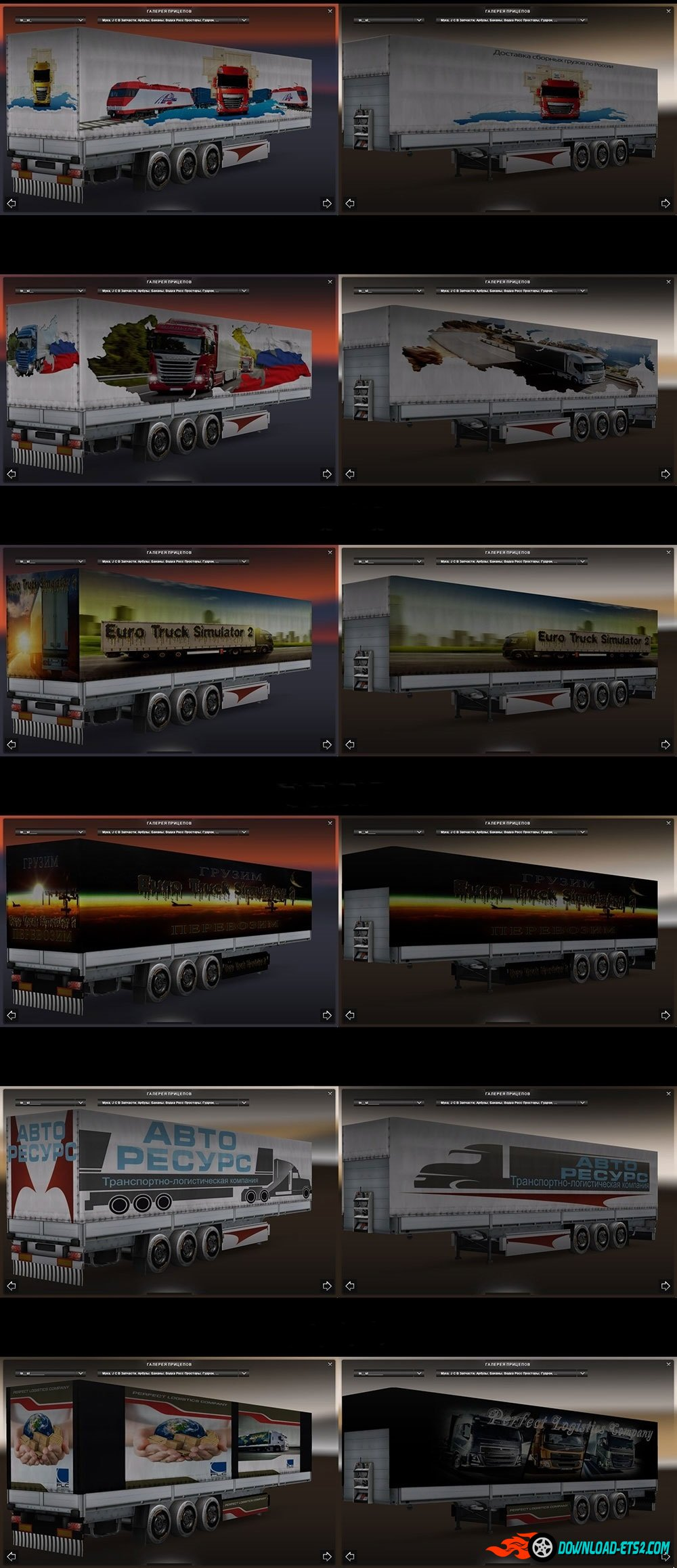 Standalone Trailers Pack by Slawka