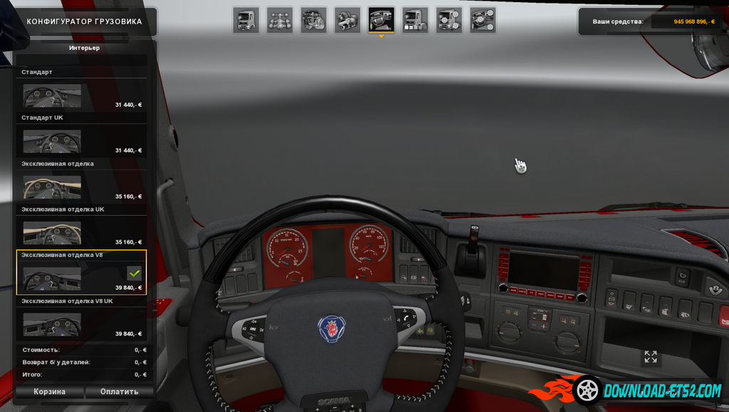 Interiors for Scania R & Streamline