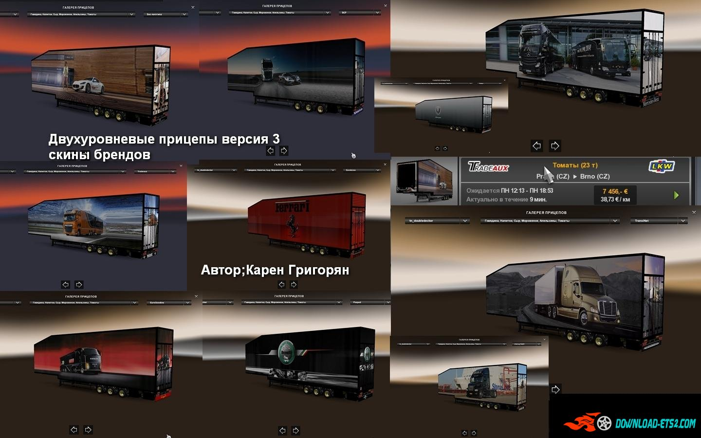 Double Decker Trailers Pack v3