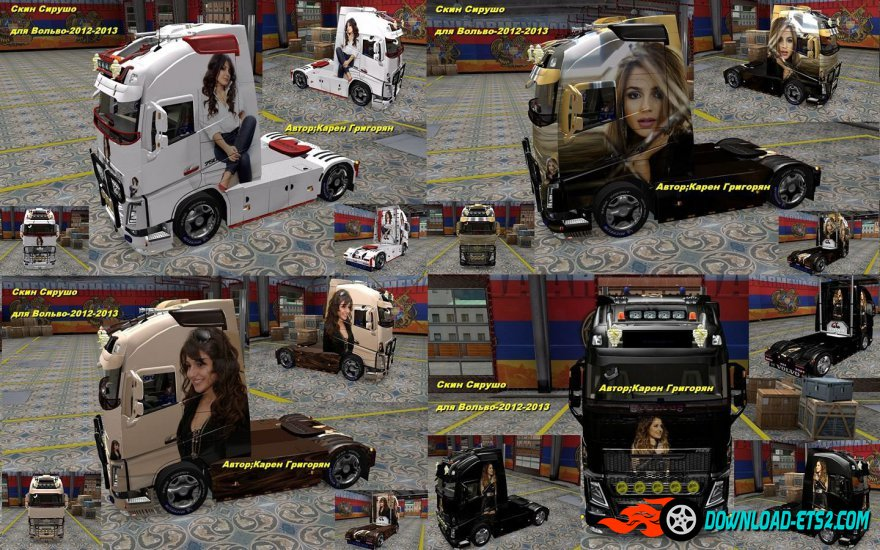 """Sirusho"" Skin-pack for Volvo FH 2013 [8 skins]"