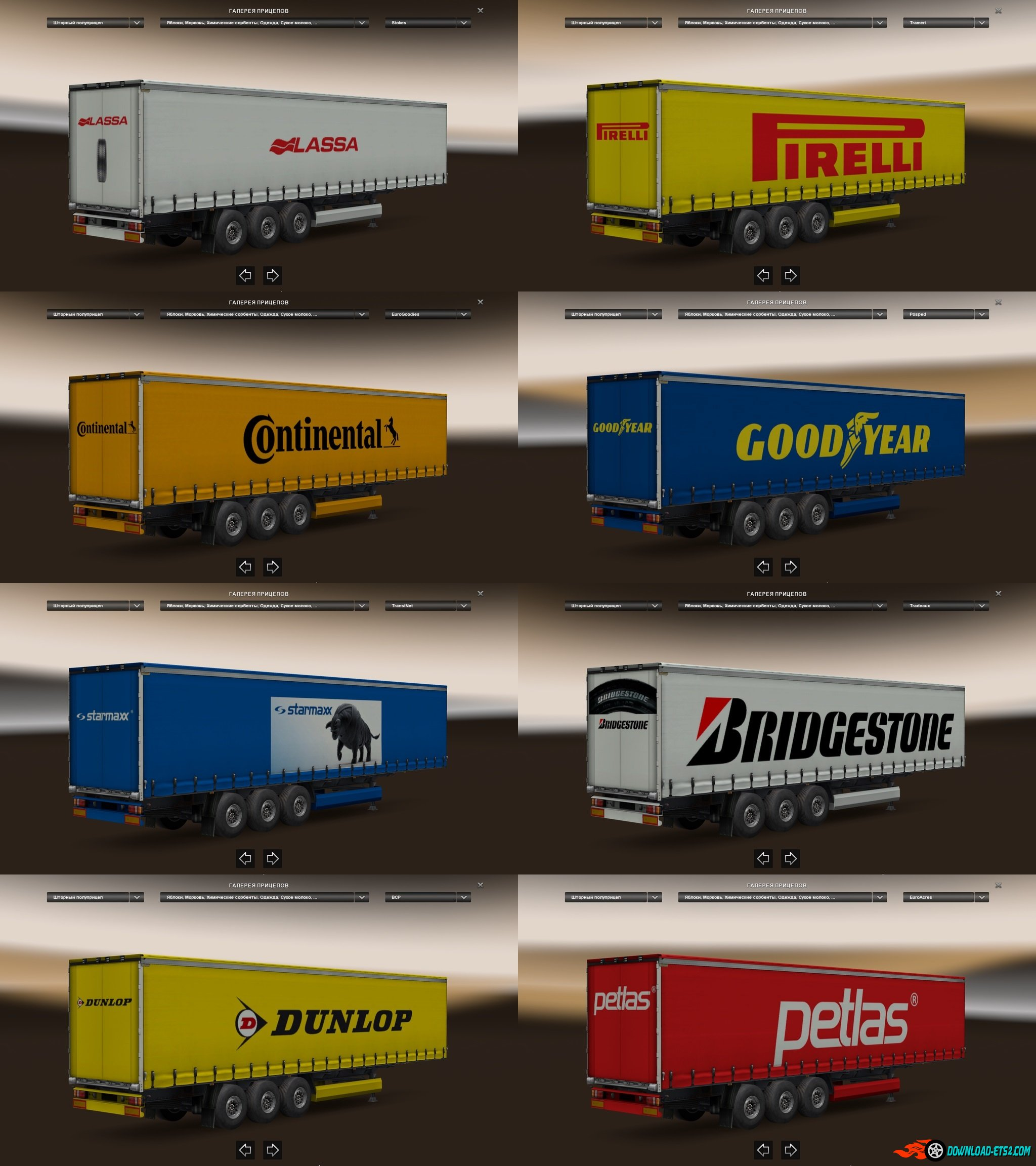 """Wheels""  Trailer SkinPack"
