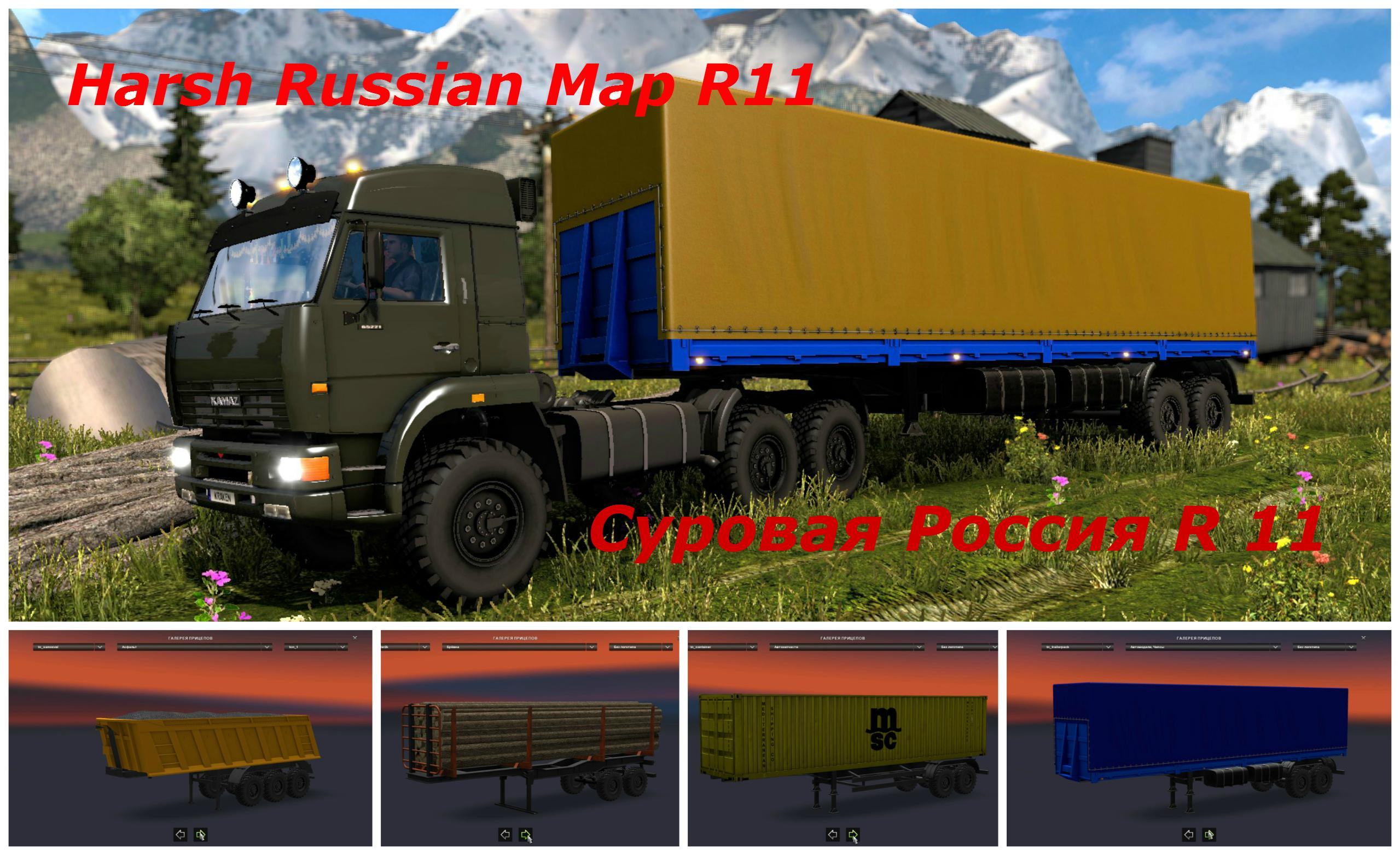 Trailer Pack For Extreme Russian map R11 [1.22.x]
