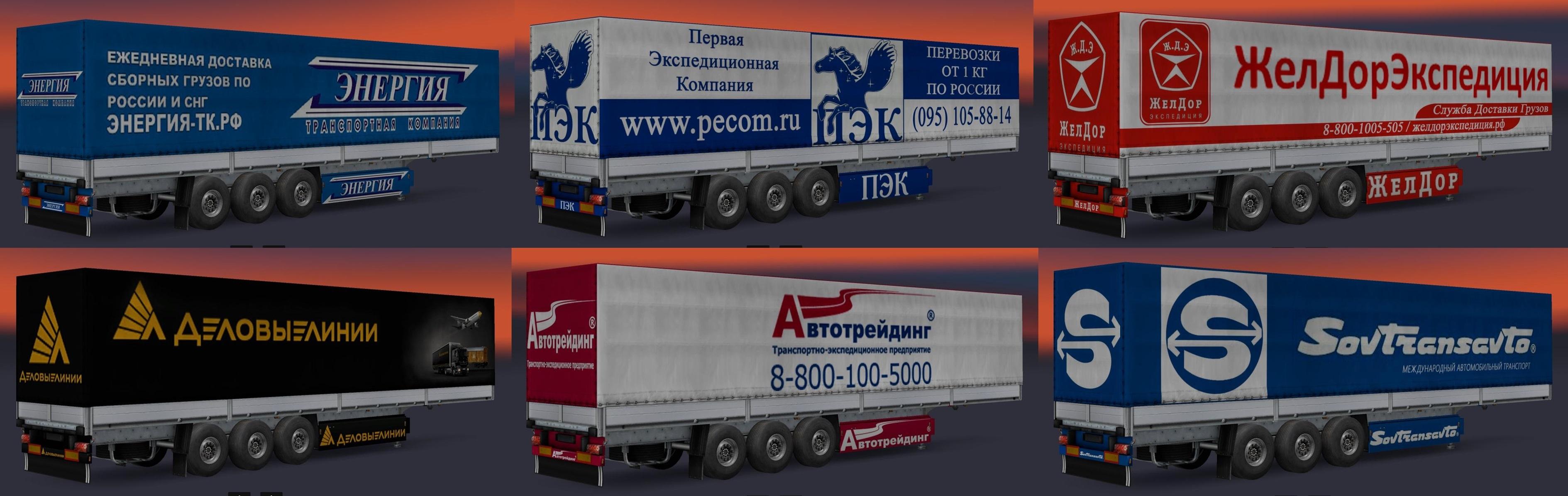 Trailer Pack Trucking Company v1 0 » ETS2 mods, SCS mods
