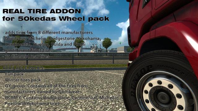Real Tire Mod v 4.6