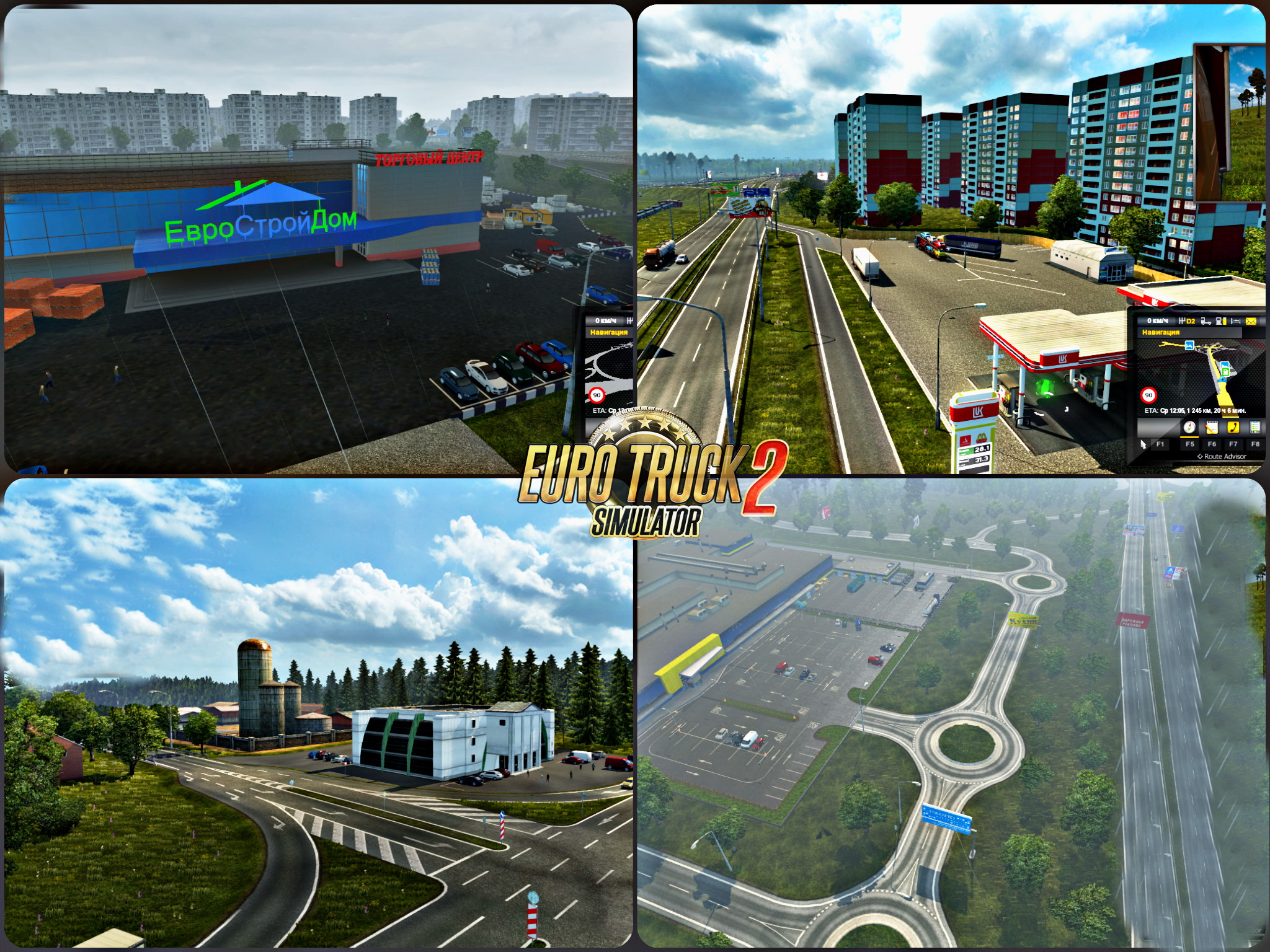 Morozov Express v6.7 for Ets2