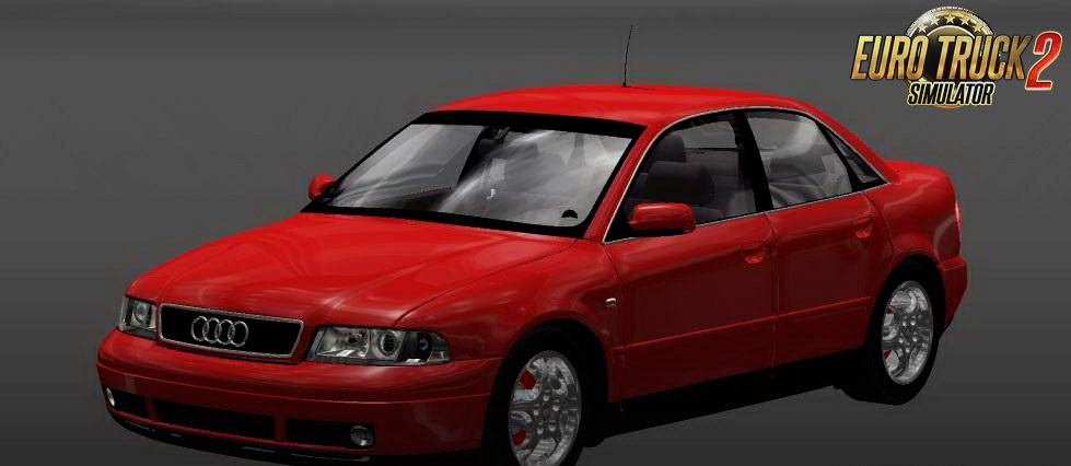 Audi A4 B5 + Interior (Reworked version) v1.0