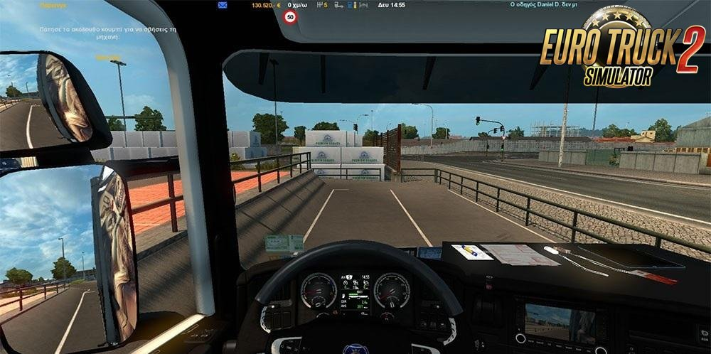 Back Right Camera in gps (BETA TEST) for Ets2