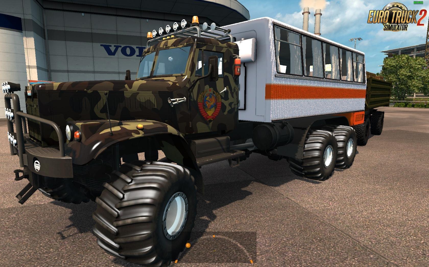 KrAZ-255 Modernized