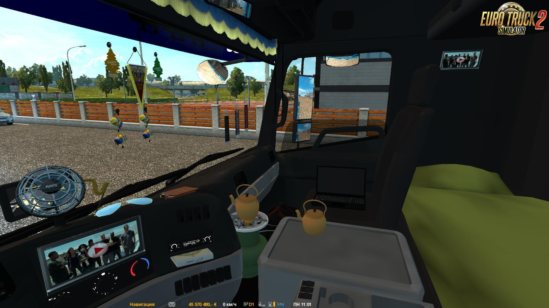Dongfeng Truck + Interior v2.5 (1.24.x)