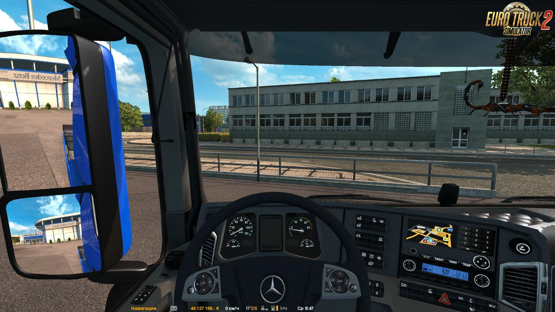 Mercedes Antos 1840 + Interior v3.0 (1.31.x)