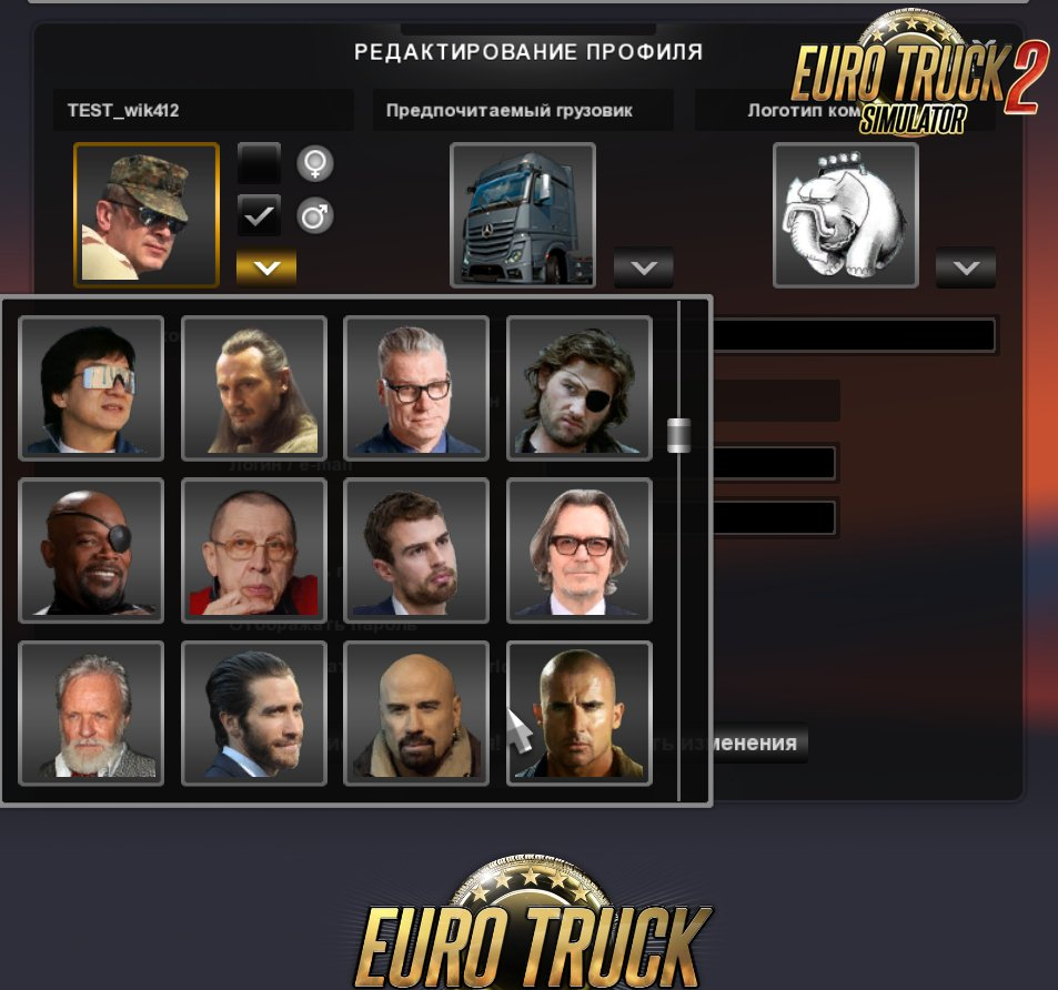 New drivers photos [1.22.x-1.26(beta)]