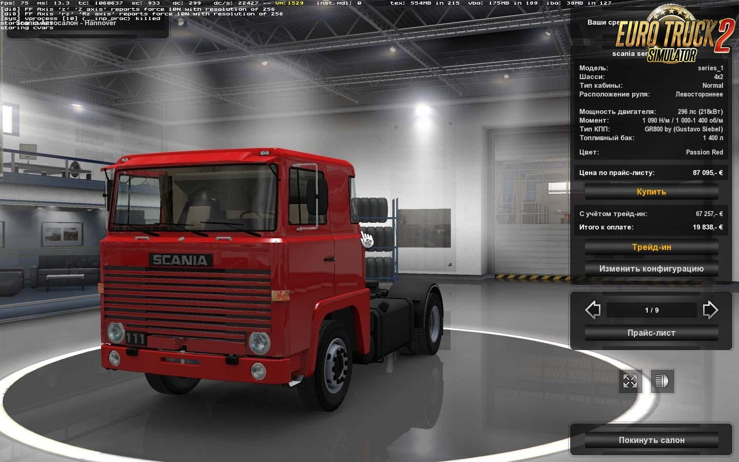 Scania 1 Series v2.0 for Ets2