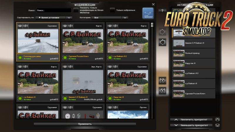 The Harsh Russian Baikal Map R9 (1.26.x) (Euro Truck Simulator 2)