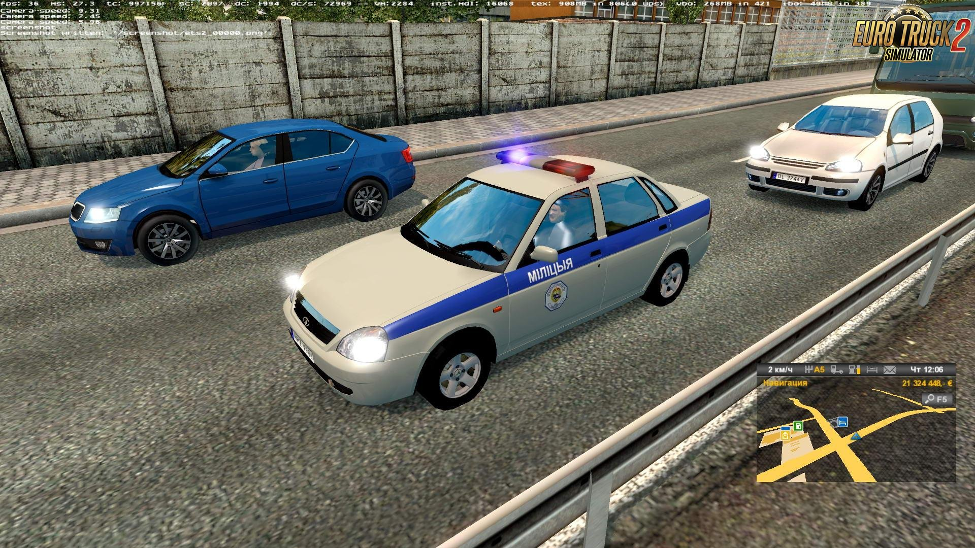 Police Cars for Rusmap1.7.2 [1.27.x]