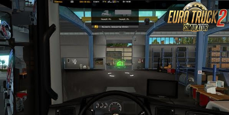 Route Advisor Mod Collection v4.7 [ETS2 v1.27; ATS v1.6]