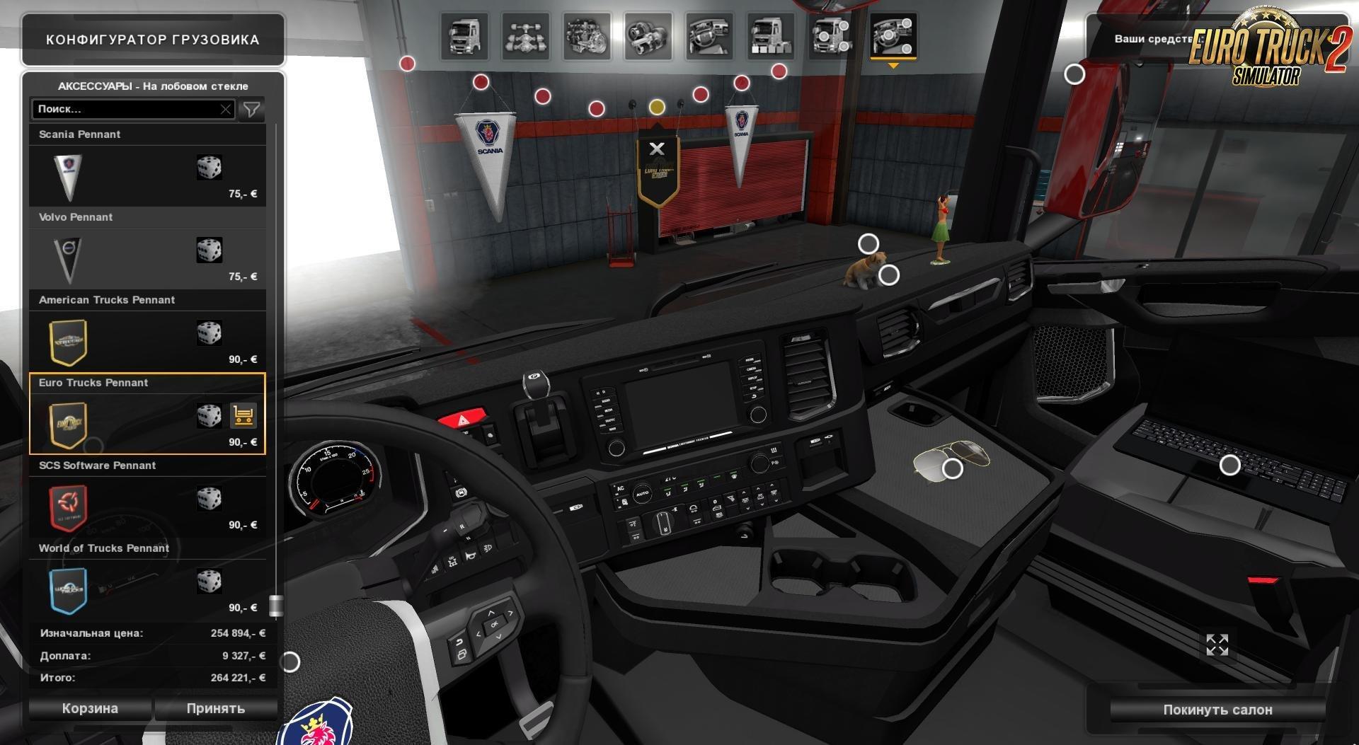 Scania S730 NextGen + Interior v1.0 (1.28.x)