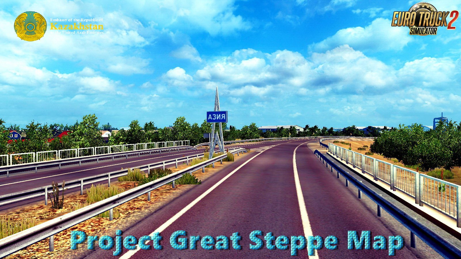 Project Great Steppe Map - Kazakhstan v1.2 (1.28.x)