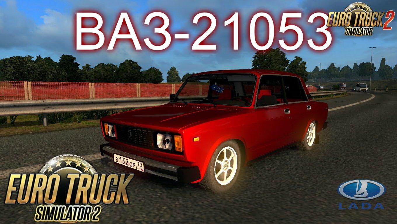 VAZ-21053 v1.0 (1.28.x)