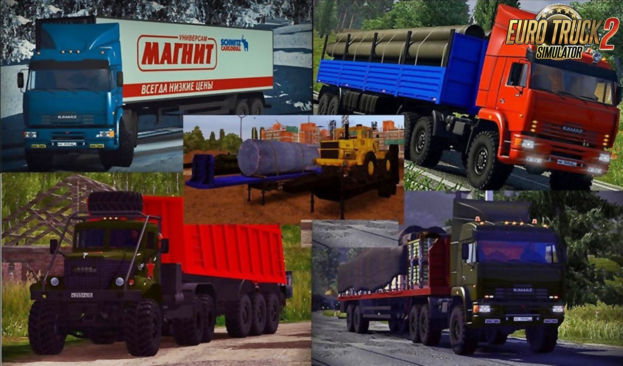 Russian Trailers Pack [1.28.x-1.30.x]