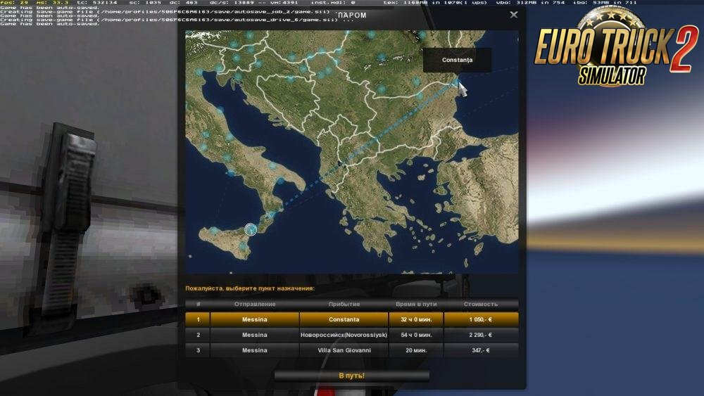 Ferry Connection: Promods, Southern Region, Italy SCS DLC