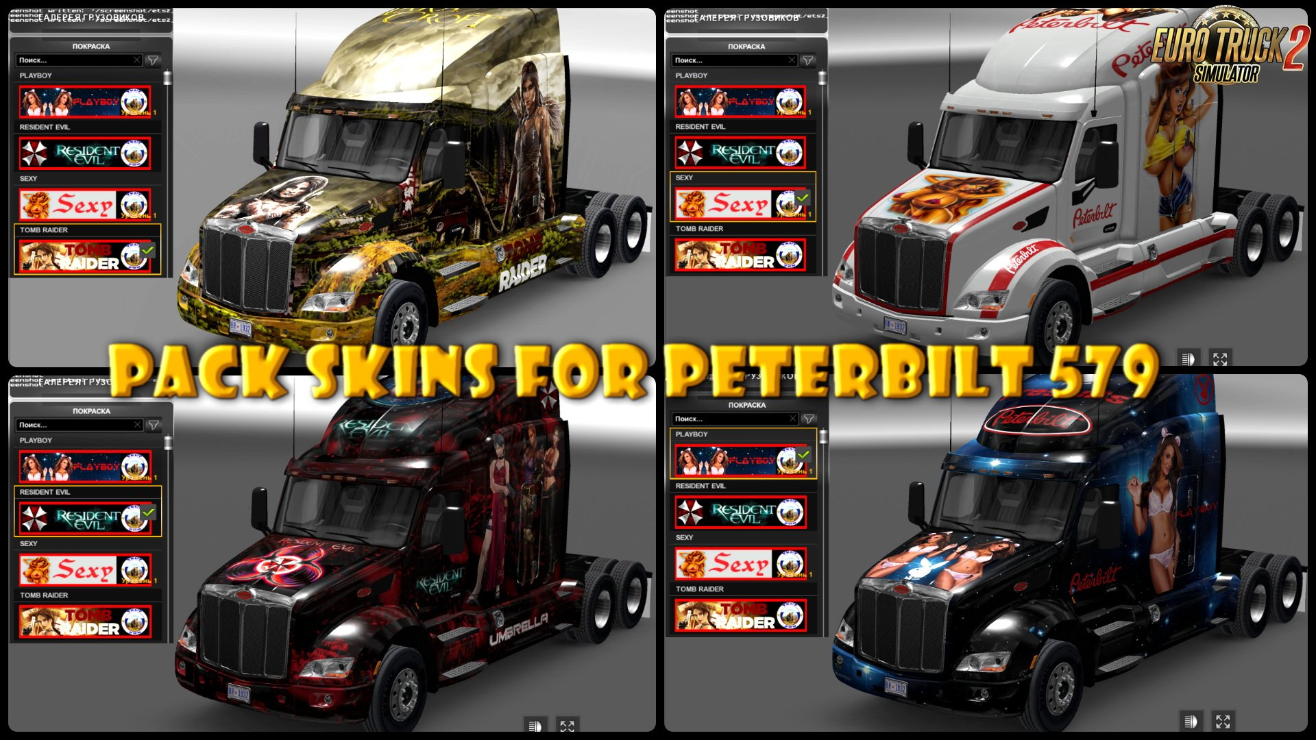Pack Skins for Peterbilt 579 v1.0 by Ykut700 (1.30.x)