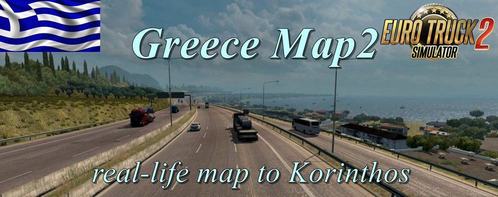 Greece2 Map: Extending 1:1 real-life map to Korinthos