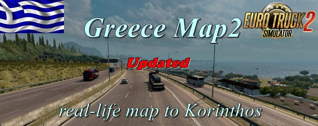 Fixed Greece2 Map: Extending 1:1 real-life map