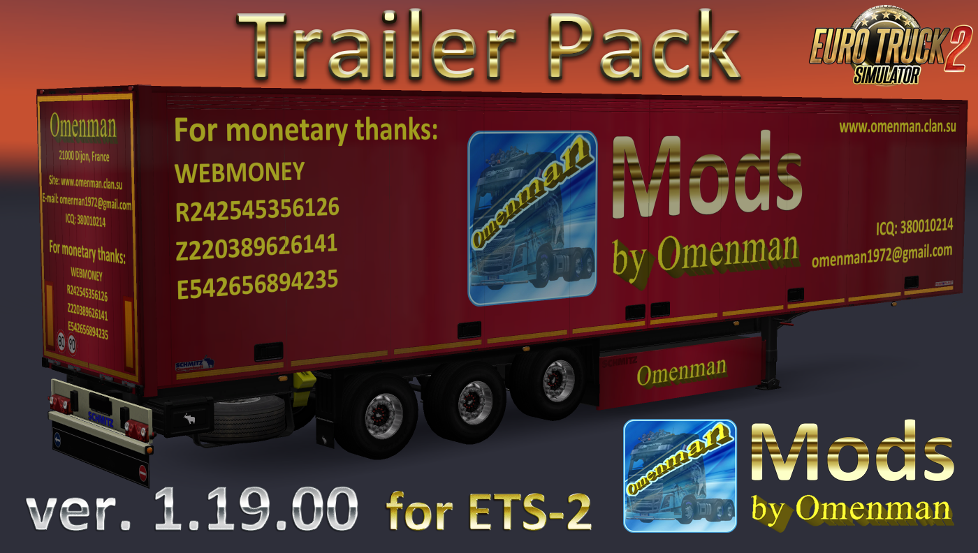 Big Trailer Pack v.1.19.00 by Omenman