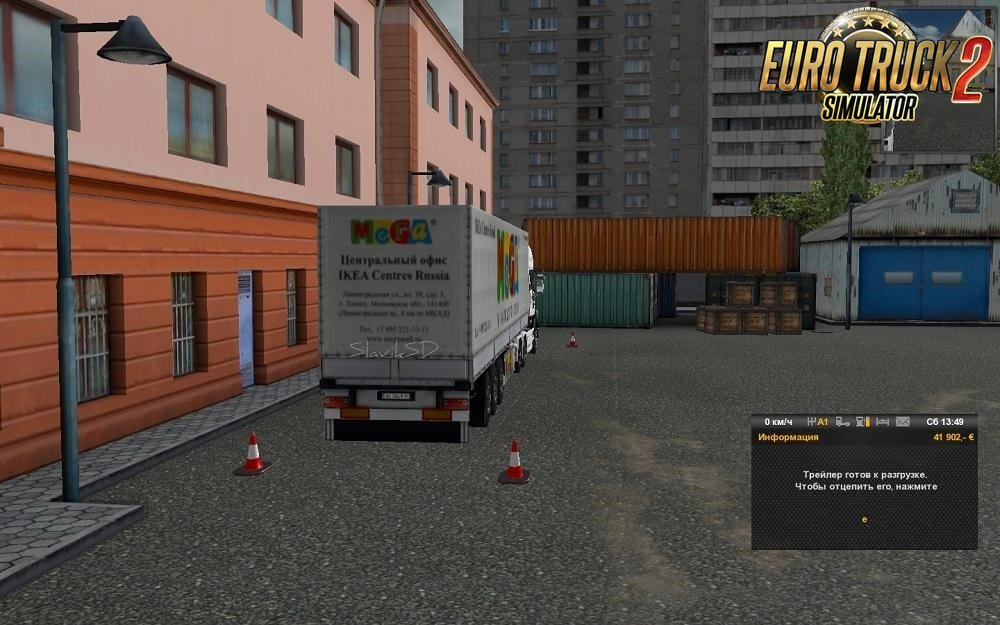 No Trailer Symbol Mod v1.2 by SimTruck Design