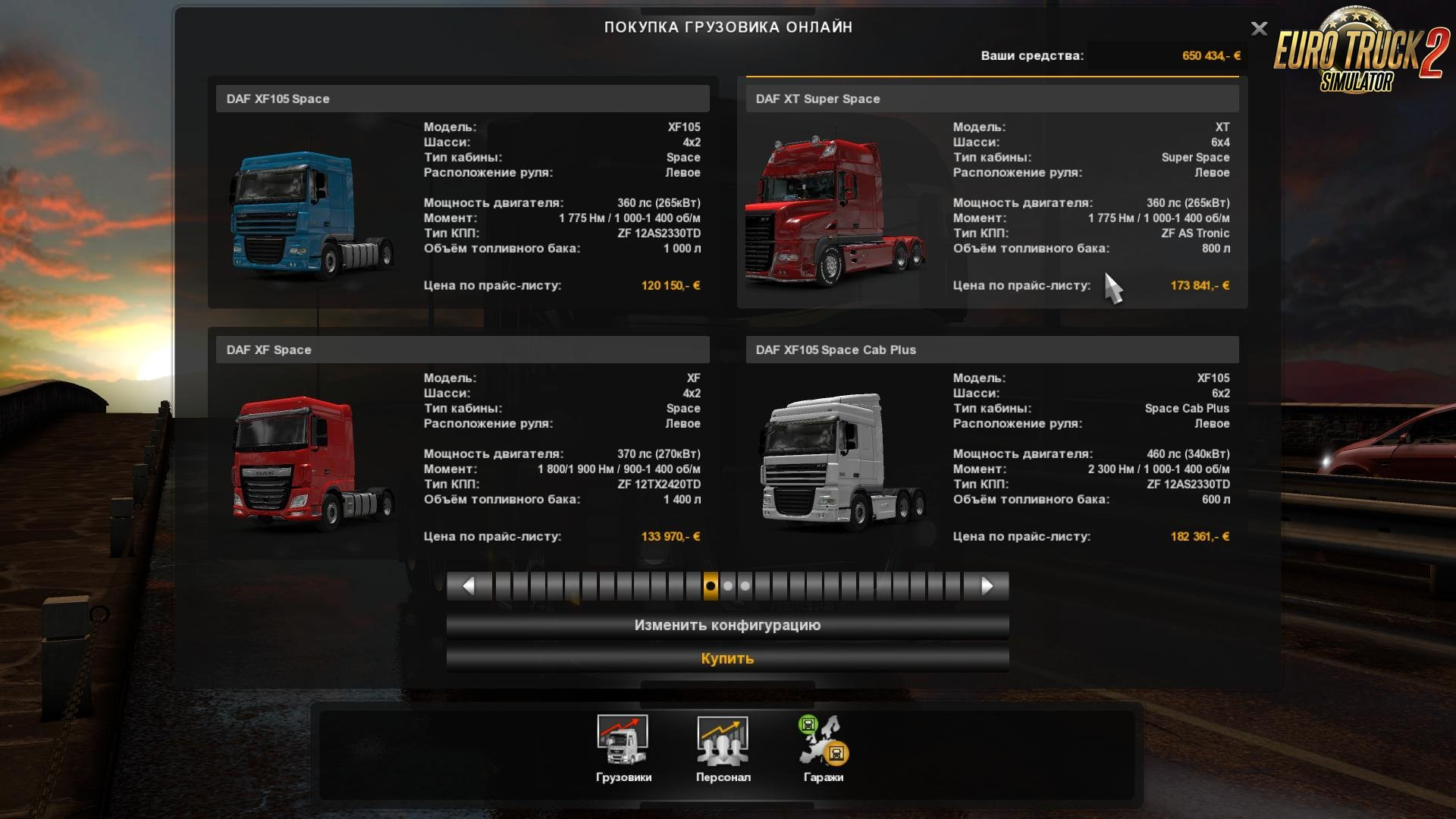 Fix for Truck DAF XT Rework v1.0 [1.31.x]