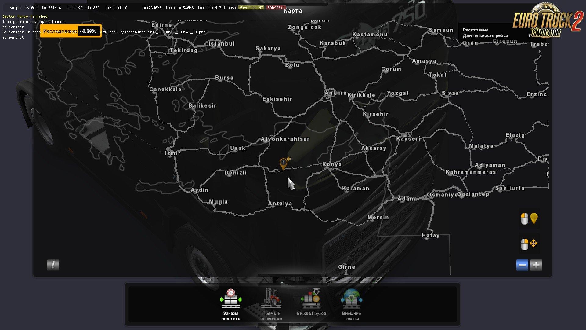 YKS Team Eu Turkey Map for Ets2 [1.34.x]