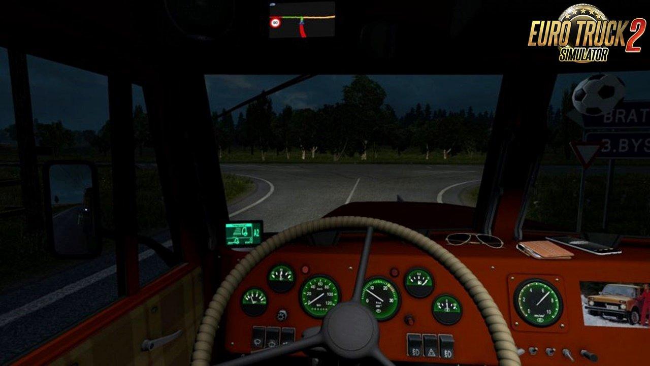 Truck KrAZ 255-Update [1.35.x]