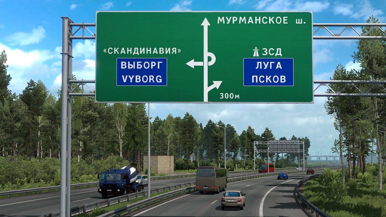 Saint Petersburg - Western Diameter