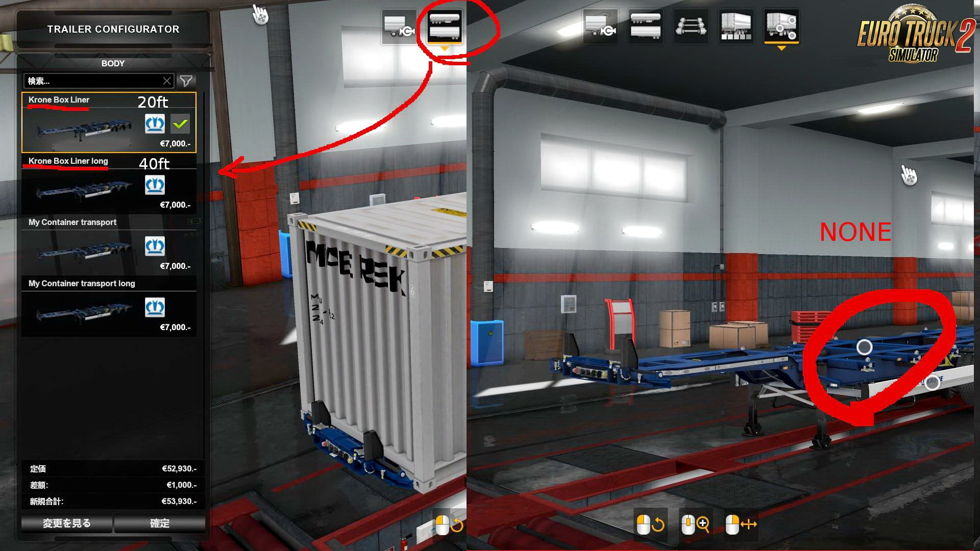 Real Company Container Trailers v1.0 (1.33.x)