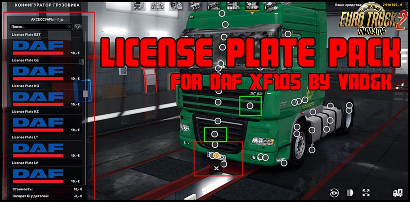 License Plate Pack for DAF XF105 by Vad&k [1.33.x]