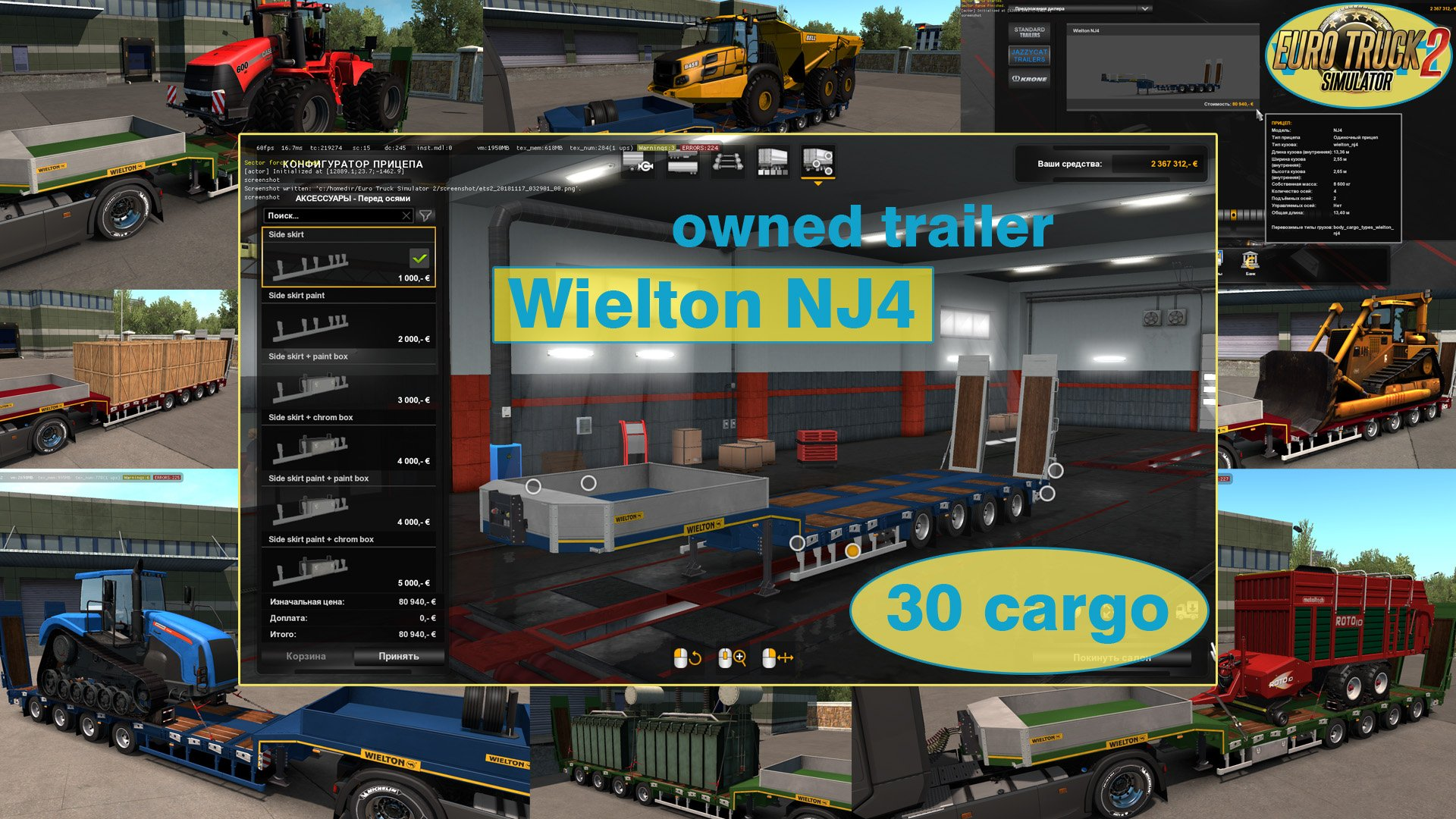 Ownable trailer Wielton NJ4 v1.3.1 by Jazzycat