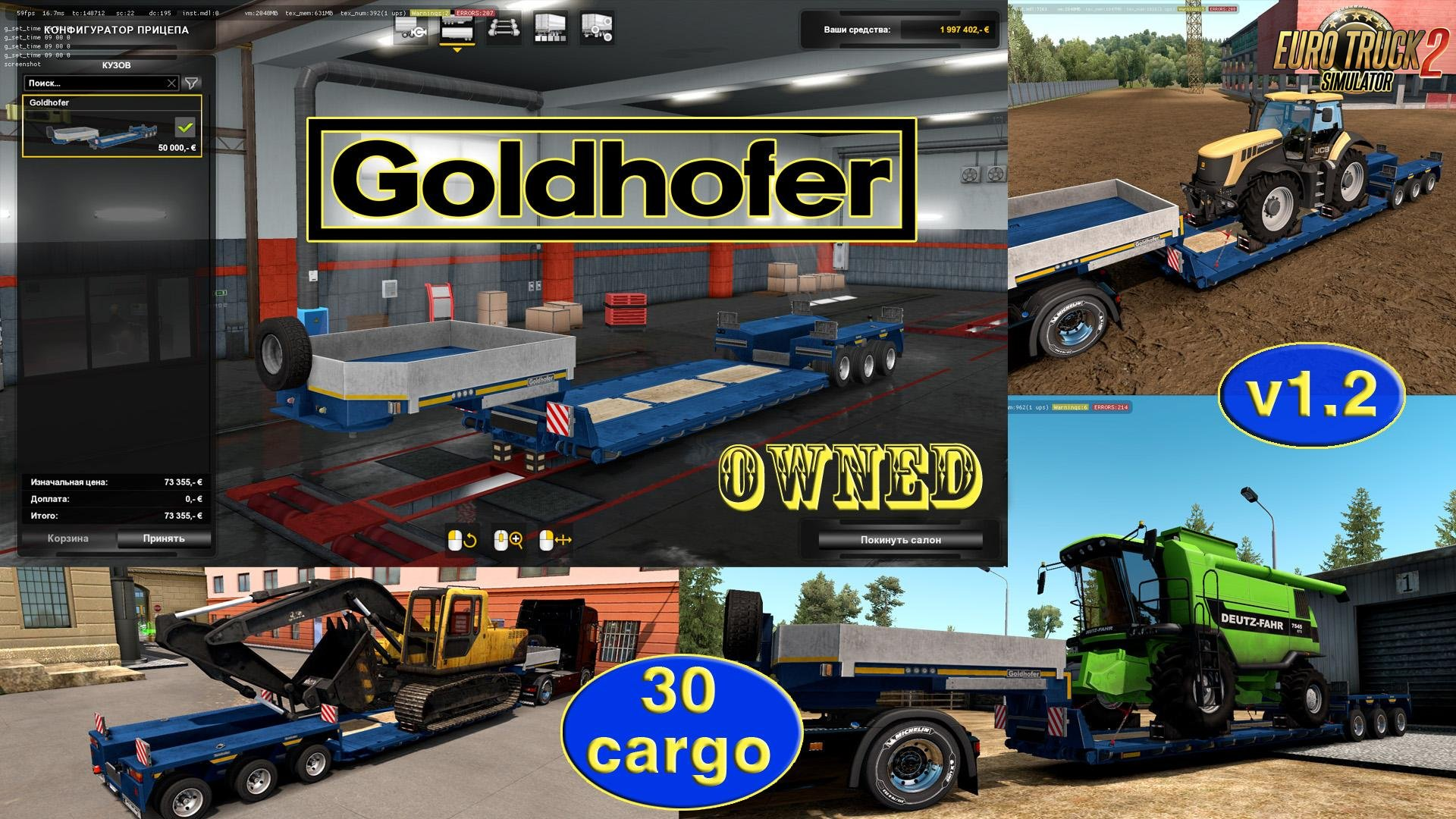 Ownable trailer Goldhofer v1.2 by Jazzycat