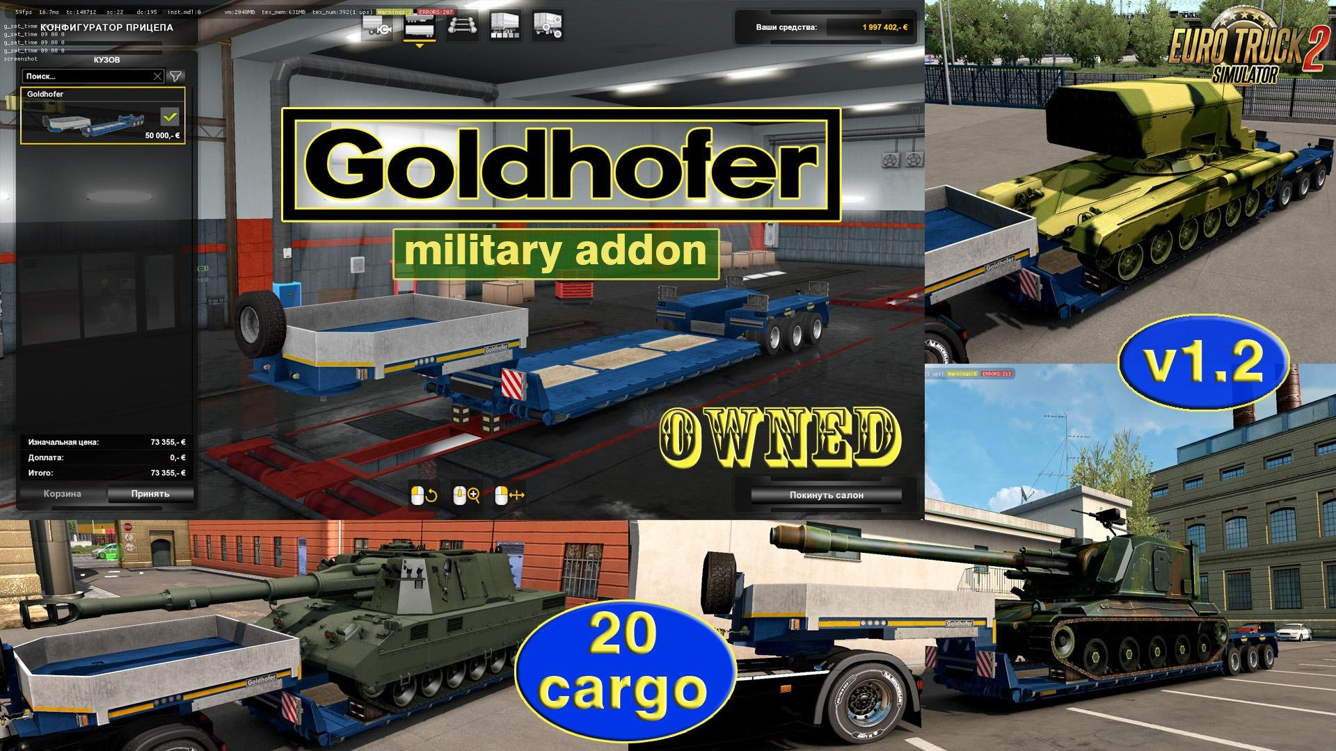 Military addon for Goldhofer v1.2 by Jazzycat