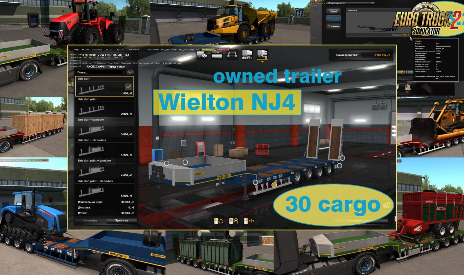 Ownable trailer Wielton NJ4 v1.3.2 by Jazzycat