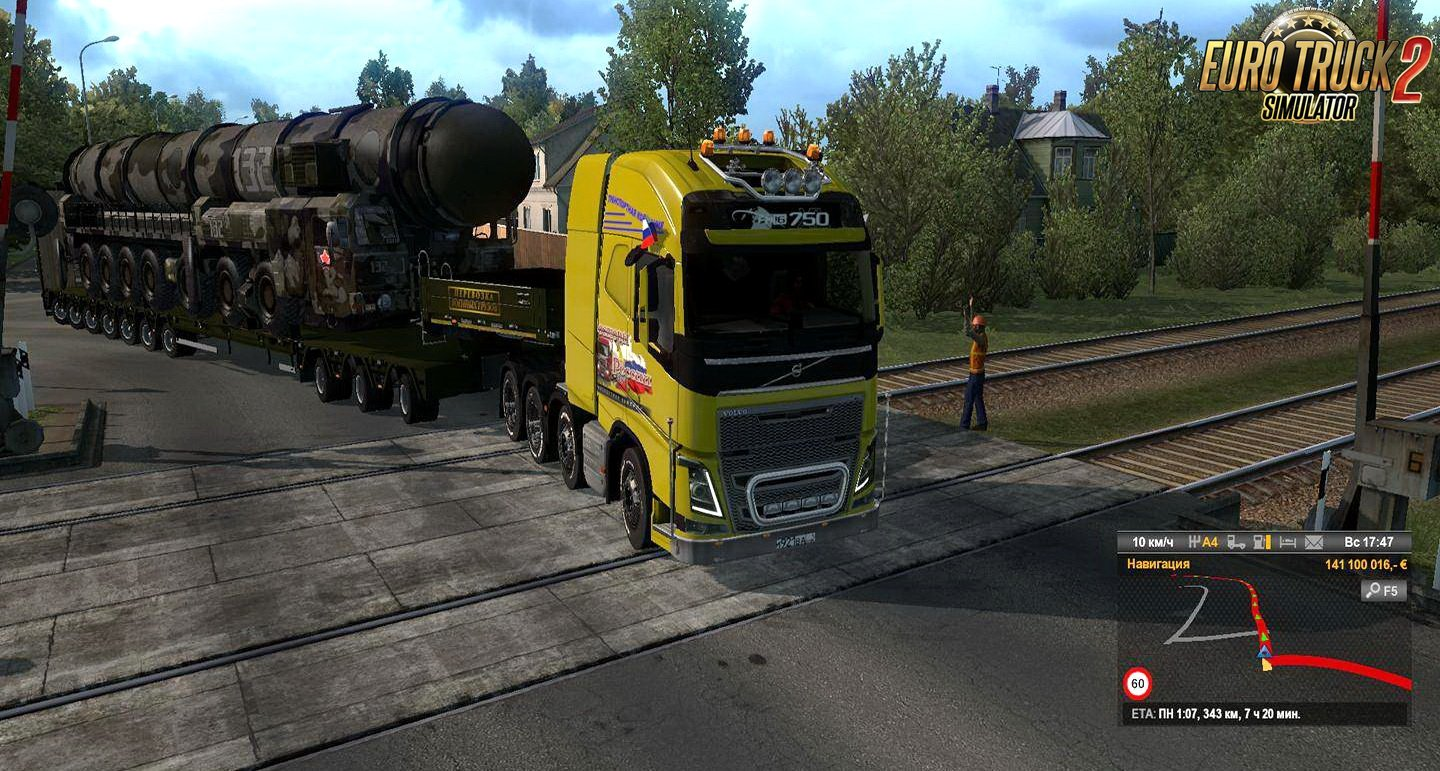 Military Oversized Cargo for DLC Beyond the Baltic Sea v1.0 (1.33.x)