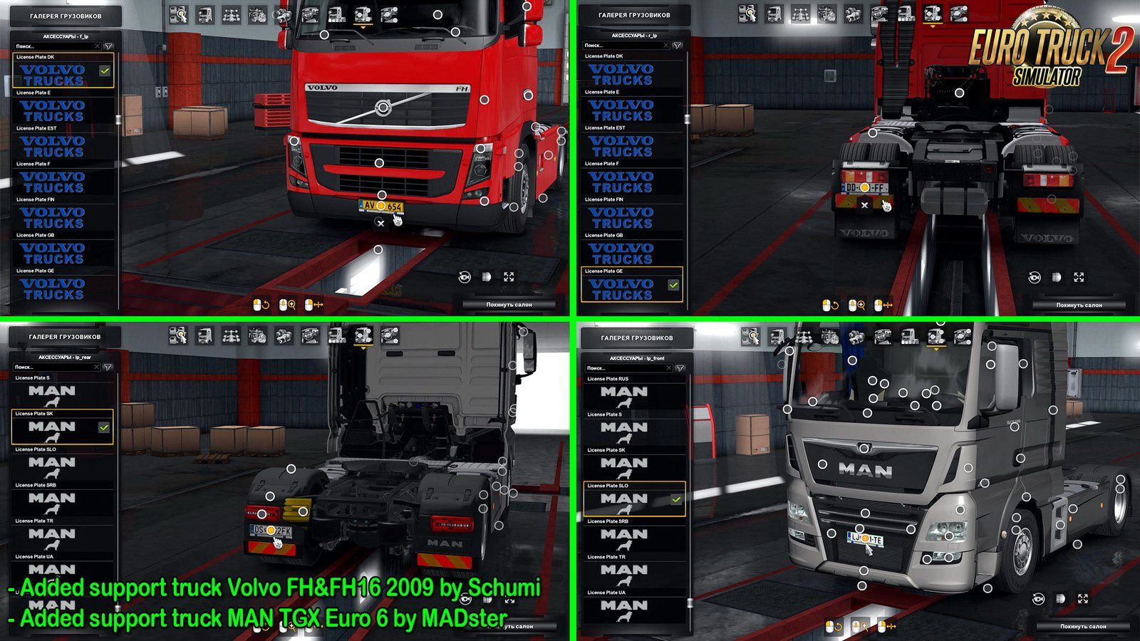 License Plate Pack for Modified Trucks v2.5 (1.33.x) for ETS2