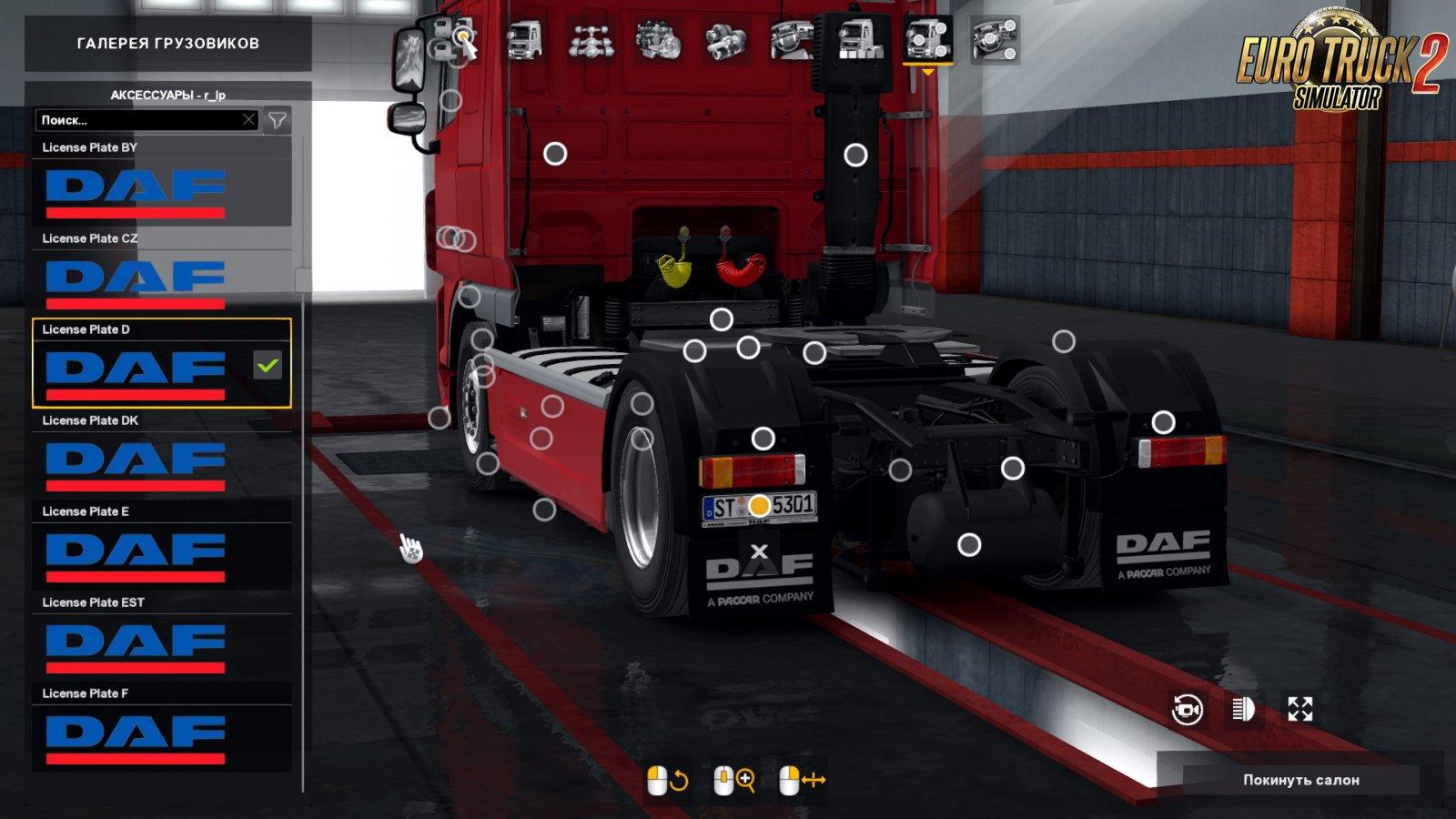 License Plate Pack for Modified Trucks v2.5 (1.33.x) for ETS2