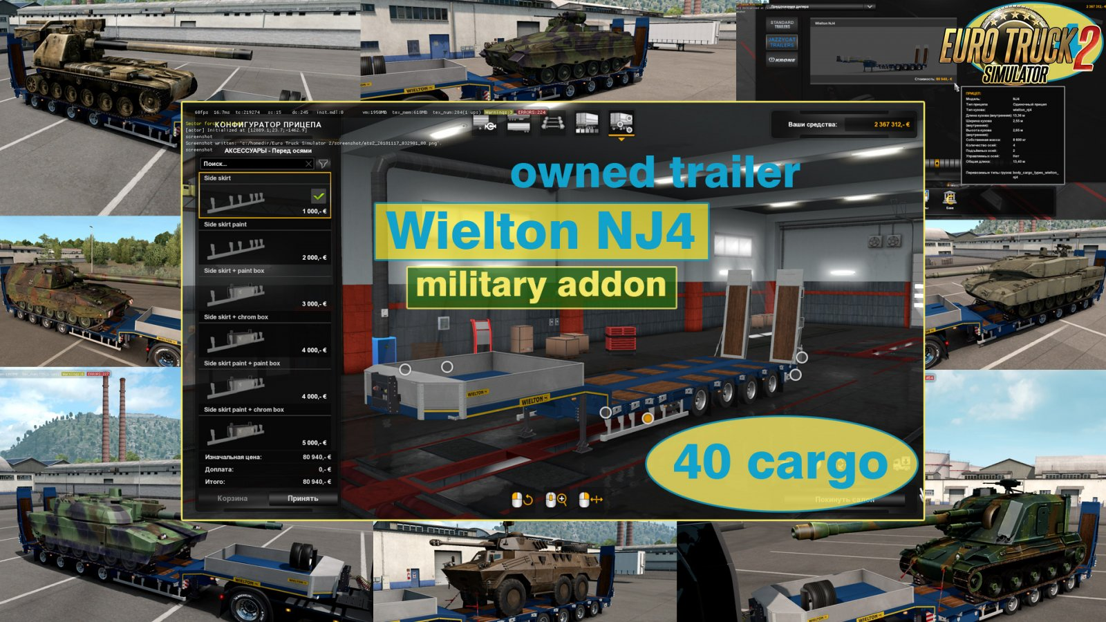 Military addon for Wielton NJ4 v1.4 by Jazzycat